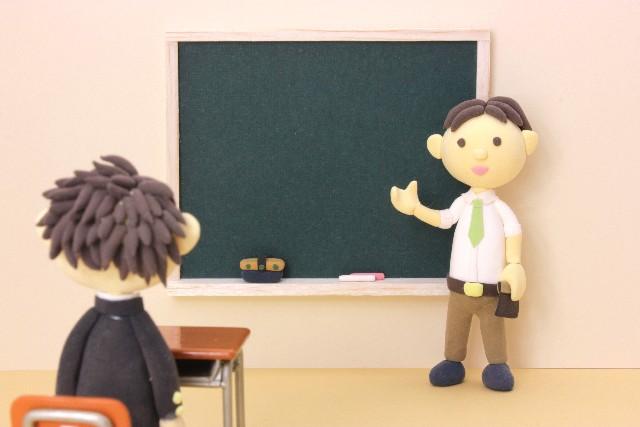 職業訓練校のコースや応募資格、試験