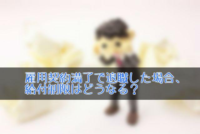 koyoukikan_manryo