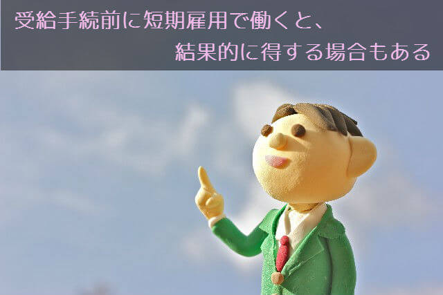 tanki_work